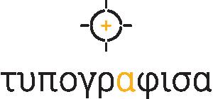 Typografisa
