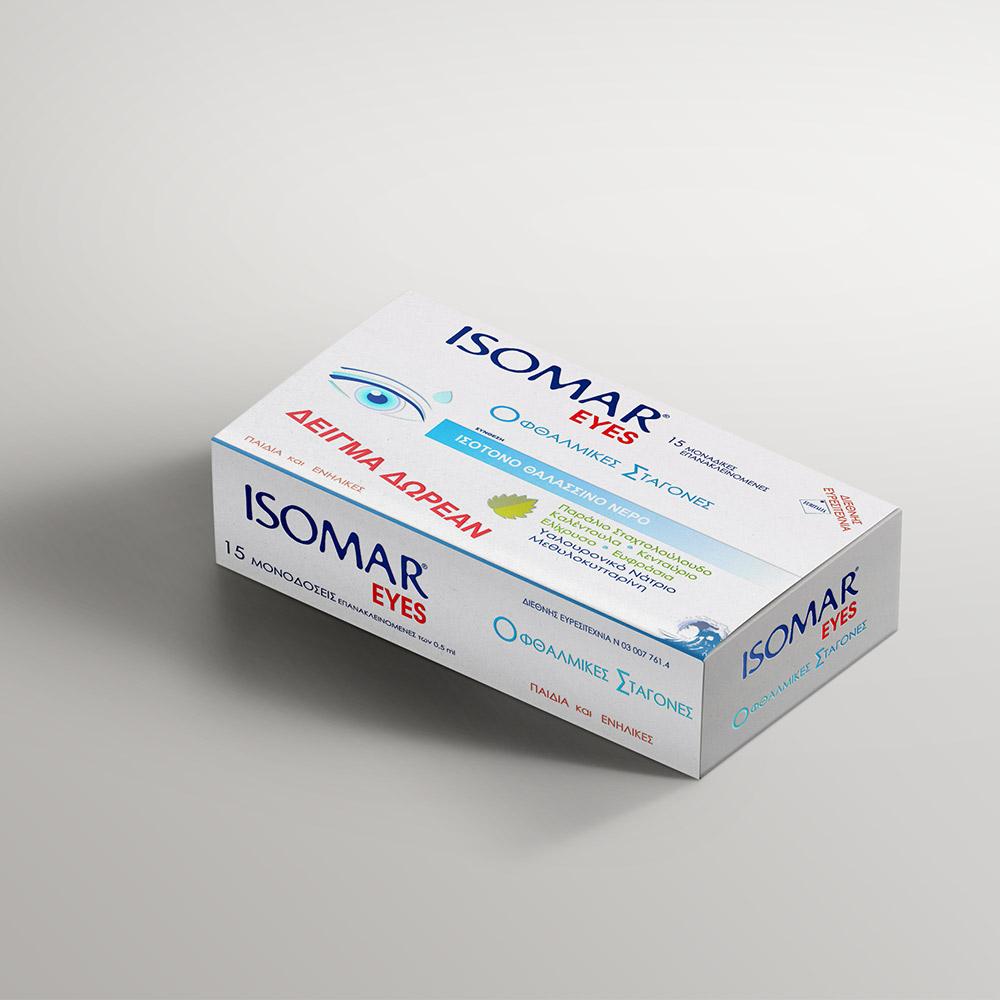 isomar-box